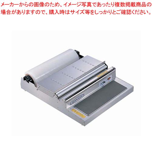 ピオニー ポリパッカー PE-405UDX型【 ラップ 保管 かぶせる 料理カッター 】 【ECJ】