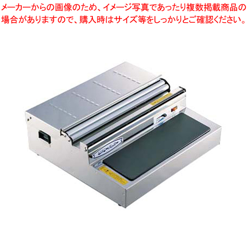 18-8ピオニーパッカー PE-405BDX型【 ラップ 保管 かぶせる 料理カッター 】 【ECJ】