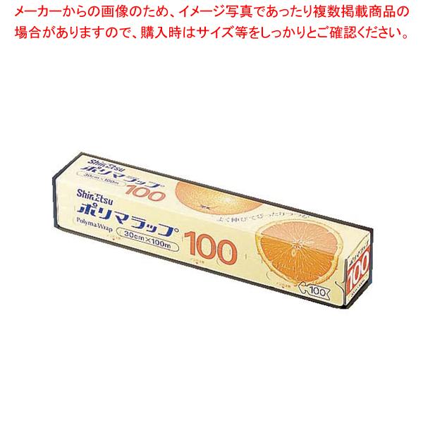 信越 ポリマラップ 100 幅30cm (ケース単位30本入) 【ECJ】