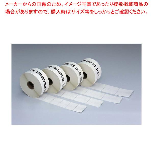 マックス ラベルプリンタ専用 感熱ラベル LP-S5250(6巻入) 【ECJ】