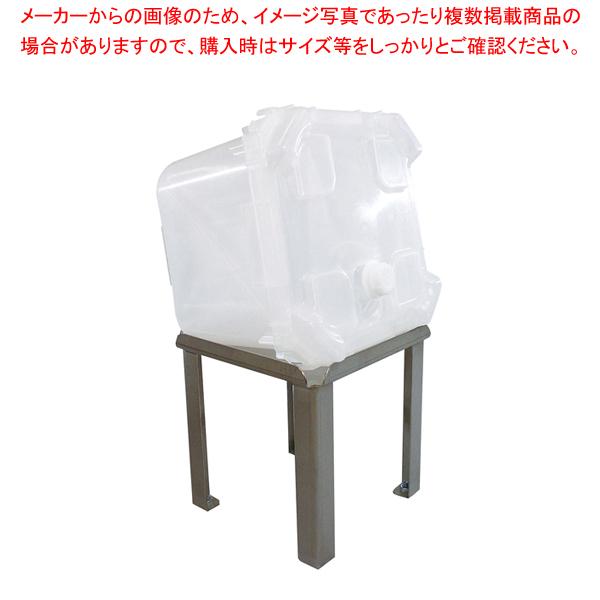 ステンレス製BIC用スタンド SBIC No.20【ECJ】【メーカー直送/後払い決済不可 】