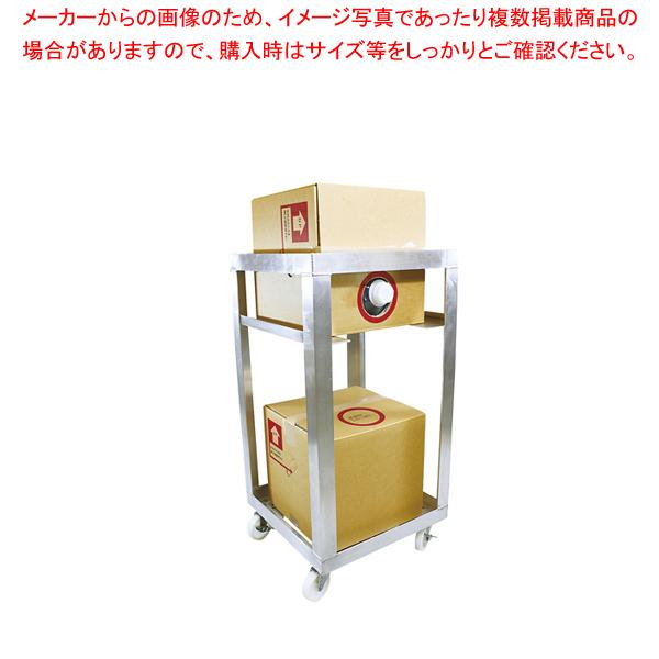 アルミ製エーステナー台車 W型 2缶用【ECJ】【メーカー直送/後払い決済不可 】