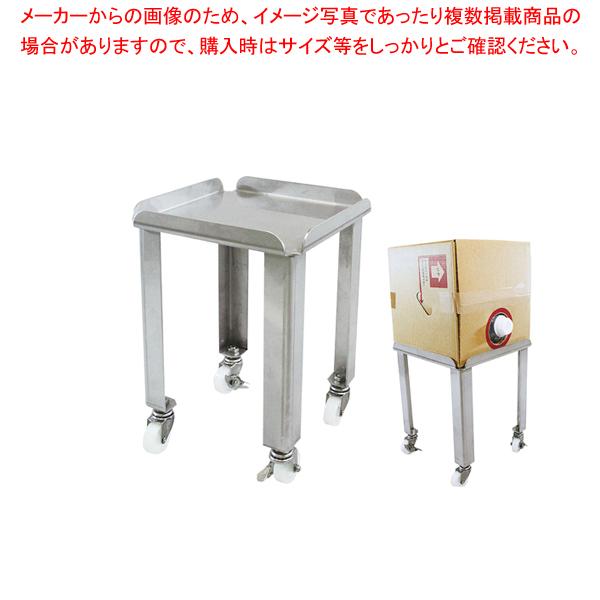 ST製バックインボックス用スタンド S No.10【ECJ】【メーカー直送/後払い決済不可 】