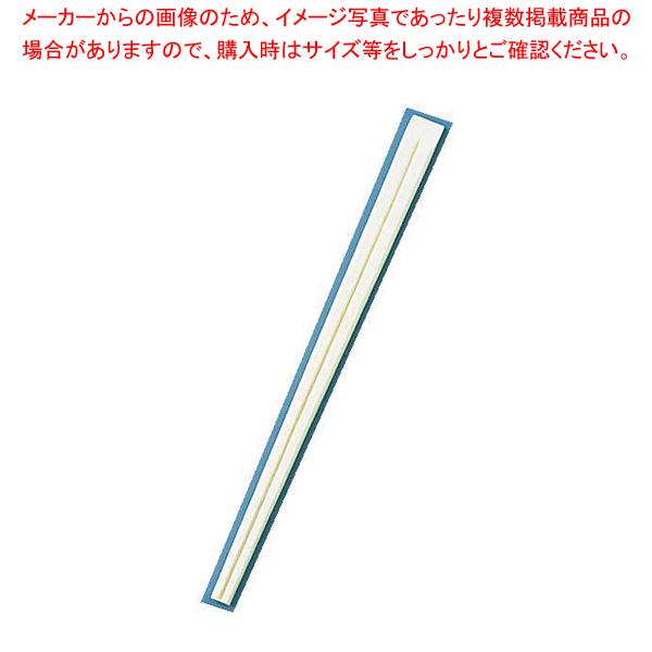 割箸 アスペン元禄天削 20.5cm (1ケース5000膳入)【 お弁当 割りばし 】 【ECJ】