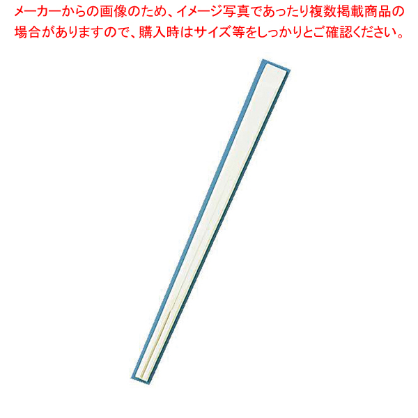 割箸 アスペン天削 20.5cm (1ケース5000膳入)【 お弁当 割りばし 】 【ECJ】