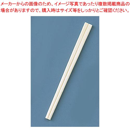 割箸 アスペン元禄 16.5cm (1ケース5000膳入)【 お弁当 割りばし 】 【ECJ】