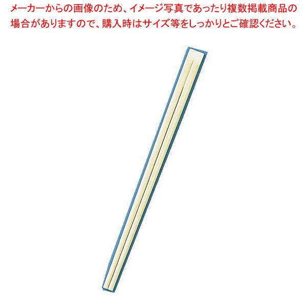 割箸 竹天削 21cm (1ケース3000膳入)【 お弁当 割りばし 】 【ECJ】