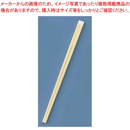 割箸 竹天削 24cm (1ケース3000膳入)【 お弁当 割りばし 】 【ECJ】