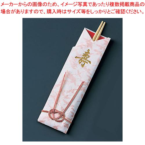 袋入祝箸5膳 千羽鶴水引付 アスペン祝箸 (1ケース200パック入)【 割箸 】 【ECJ】
