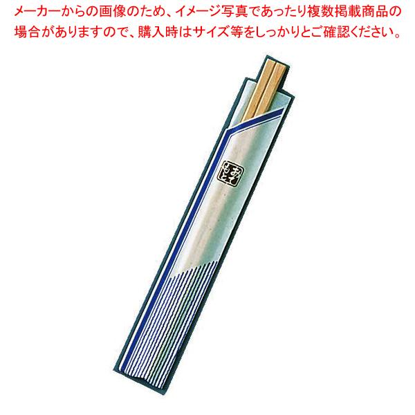 割箸袋入 ピース紺 白樺元禄 20.5cm (1ケース100膳×40入)【 お弁当 割りばし 】 【ECJ】