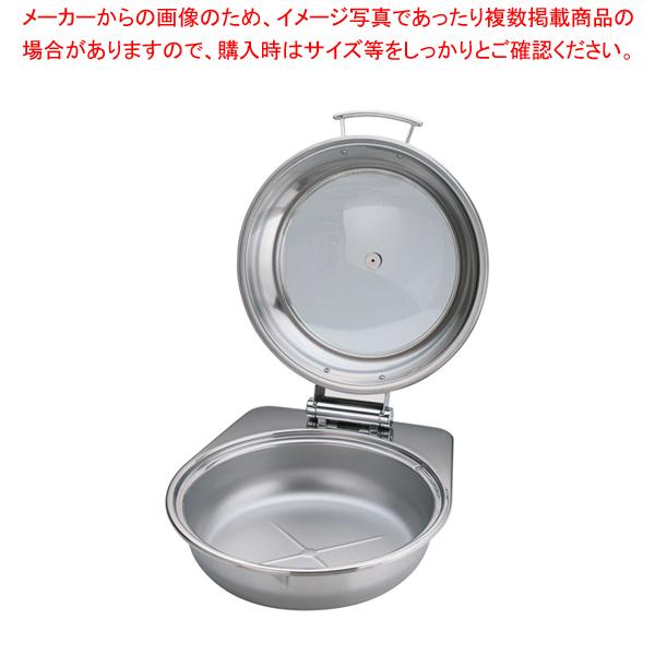 KINGO IH丸チェーフィング FP無 ガラスカバー式 大 A6711 【ECJ】