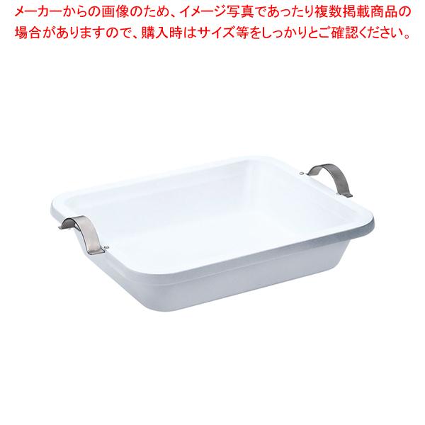 UK IHアルミキャスト角フードパン手付 セラミック塗装 2/3 【ECJ】