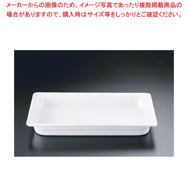 遠藤商事 / TKG EC ガストロノームディッシュ 1/1 65mm EPA208【ECJ】