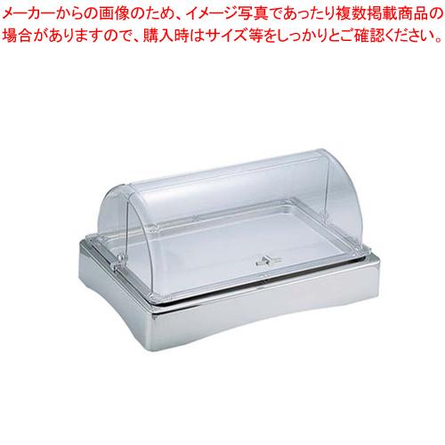KINGO コールド角チェーフィング S2201/20 PC蓋式【 チェーフィングディッシュ バイキング 皿 ホテルパン ステンレス 】 【ECJ】