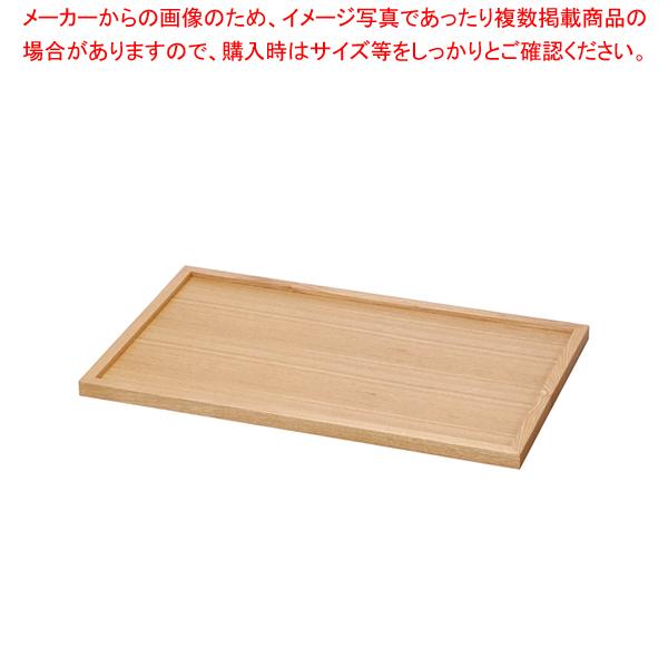 TAMO ビュッフェベーストレイ (蓋・底板兼用) 【ECJ】