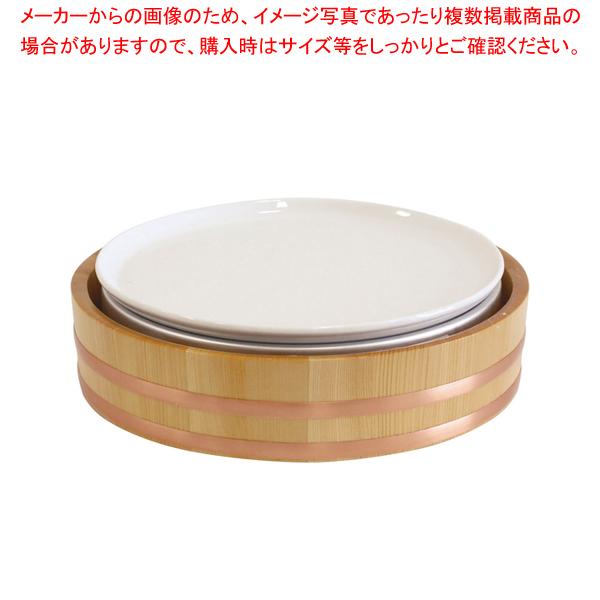 クーリング桶セット 大 104OK 【ECJ】