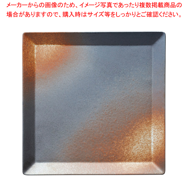 和皿e-チェーフィング専用和皿300 錆 PS-15202 【ECJ】