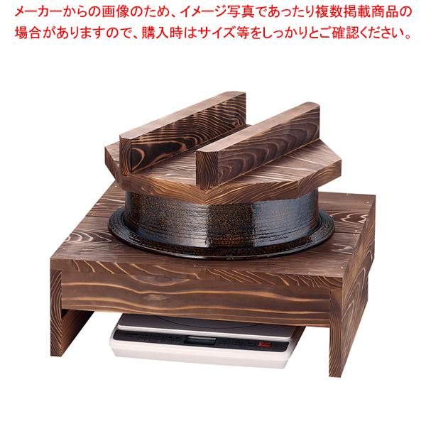電磁用アルミ製1升釜・ハカマセット (焼杉木蓋付) 【ECJ】