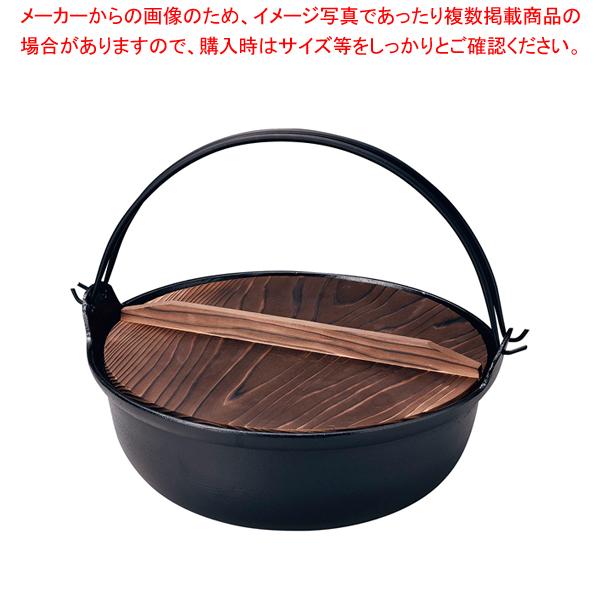アルミ電磁用いろり鍋 27cm【 料理宴会用 田舎鍋 】 【ECJ】