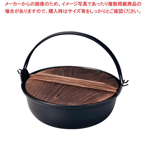 アルミ 電磁用いろり鍋 39cm 【ECJ】