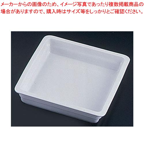シェーンバルド 陶器製フードパン 2/3 9-880017-11【 チェーフィングディッシュ バイキング 皿 ホテルパン 】 【ECJ】