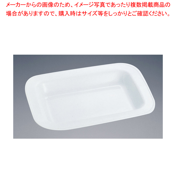 SW角チェーフィング用陶器 16インチ シングル用 【ECJ】