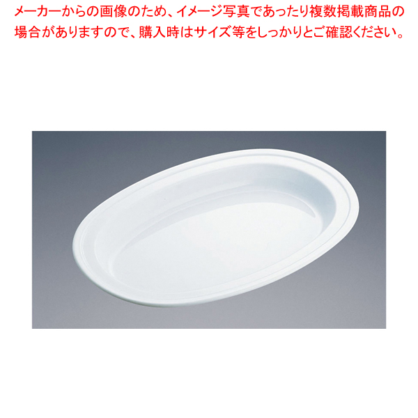 SW小判チェーフィング用陶器 16インチ用 【ECJ】