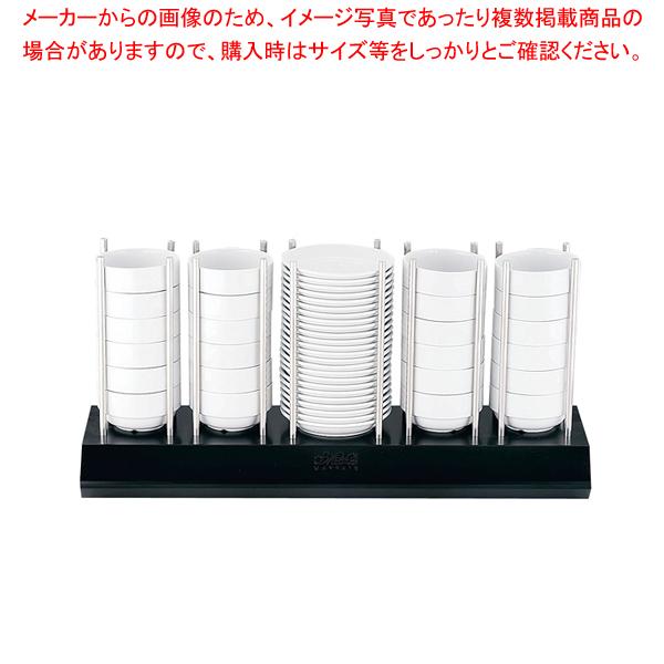 メイフェア スープ&ソーサーステーション PA40318C 【ECJ】