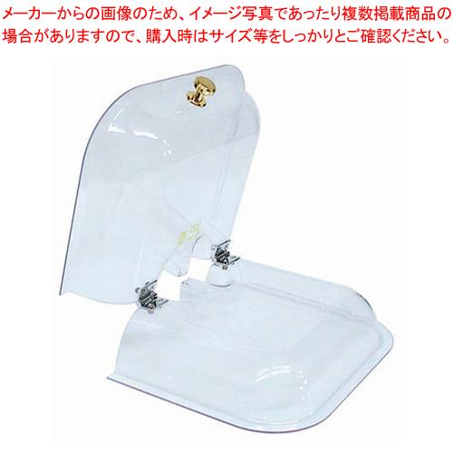ポリカーボネイトカバー Y (耐熱フードパン A専用)【 メーカー直送/代引不可 】 【ECJ】
