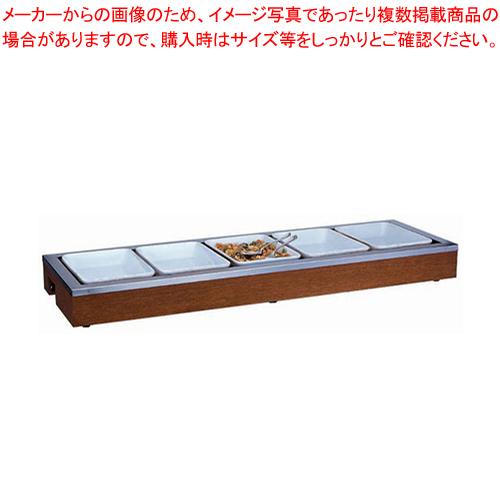 ビュッフェウォーマースタンド HW-300【 メーカー直送/代引不可 】 【ECJ】