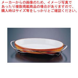 SAシャトレ 小判グラタンセット 11-3011-44B【 チェーフィングディッシュ バイキング 皿 陶器 サラダバー フードバー 】 【ECJ】