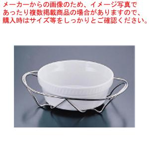 SAシャトレ 丸オーブンディッシュセット 14-3011-24W【 チェーフィングディッシュ バイキング 皿 陶器 サラダバー フードバー 】 【ECJ】