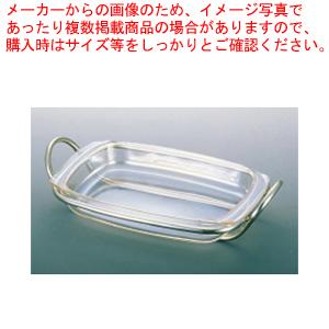 UK角ベジタブルデッシュ (銀メッキ・耐熱強化ガラス)【 チェーフィングディッシュ バイキング 皿 陶器 サラダバー フードバー 】 【ECJ】