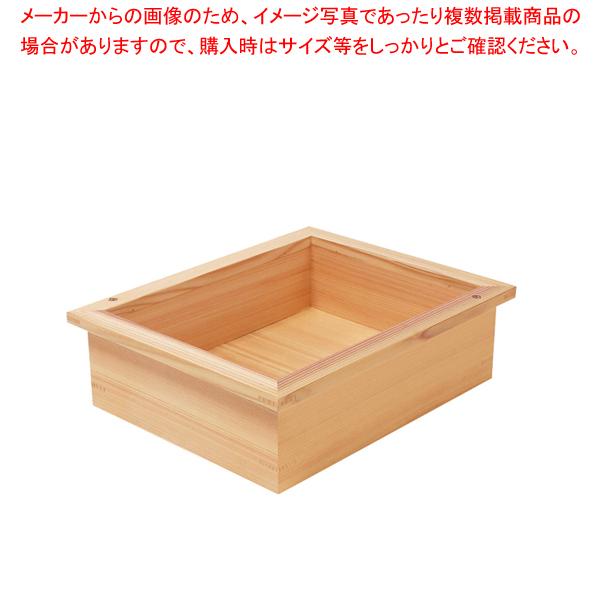 以為 日光杉・桧ガストロノームパン 1/2 65mm 【ECJ】