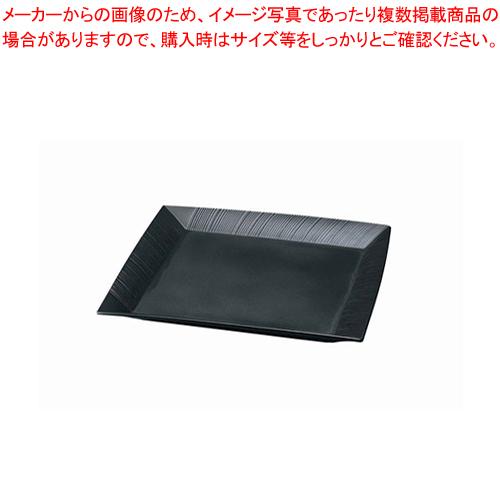 ステラート 28cmエスプリトレイ 58017-7C3450【ECJ】【NARUMI【ナルミ】 洋食器 】
