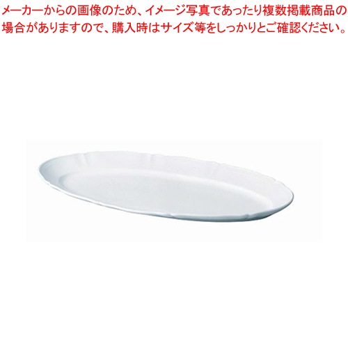 ステラート 62cmフィッシュプラター 50180-5155【ECJ】【NARUMI【ナルミ】 洋食器 】
