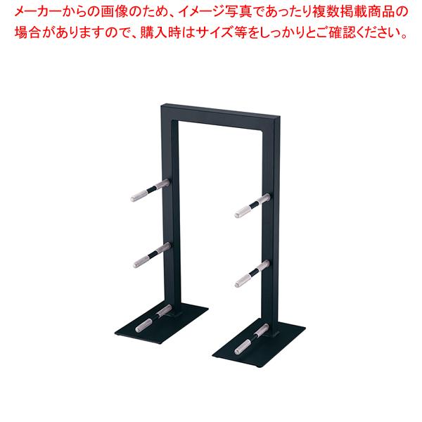 カル・ミル 3段フレームライザー ブラック 1464-13 【ECJ】