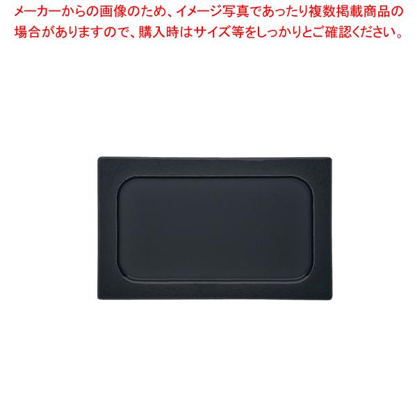 シナリオ GNディッシュ ブラック1/1 (ガラス製)9376100 【ECJ】