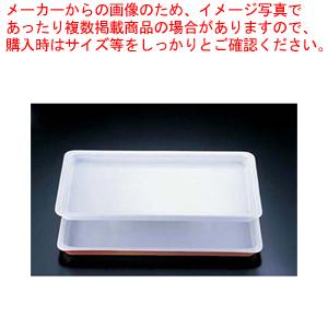 ロイヤル陶器製 角ガストロノームパン PB625-01 1/1 ホワイト 【ECJ】