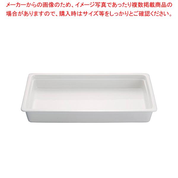 ロイヤル陶器製 角ガストロノームパン PB625-11 1/1 ホワイト【 スタンドセット サラダバー フードバー 】 【ECJ】