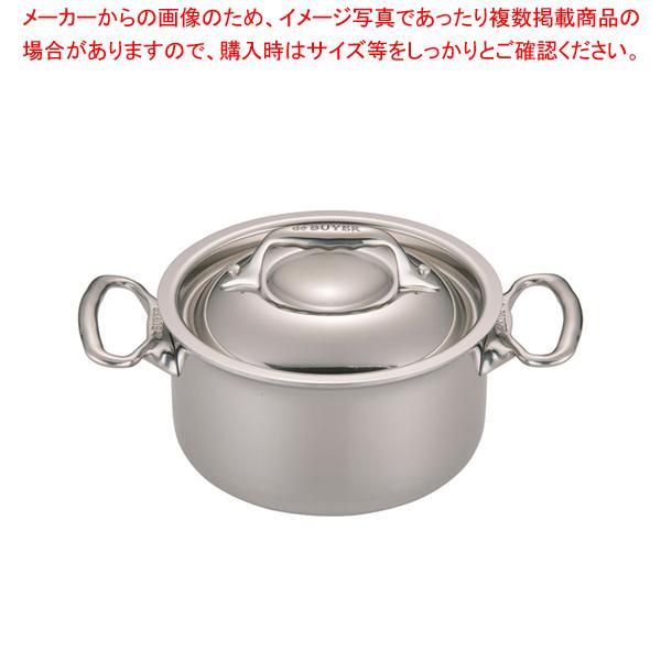 デバイヤー アフィニティー ミニココット 3742-12 12cm(蓋付) 【ECJ】