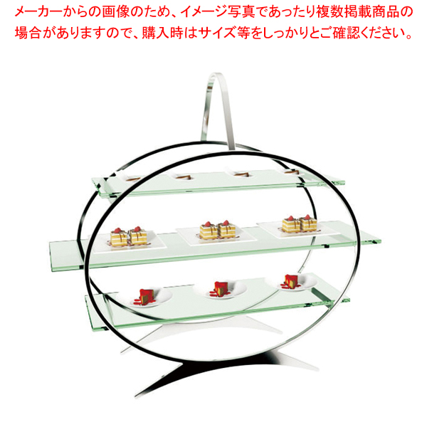 KINGO オーバルフードフレーム 大(ガラスプレート) 【ECJ】