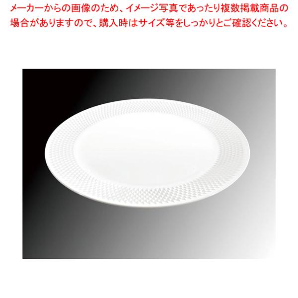 KINGO 網目模様 丸プレート 大 【ECJ】