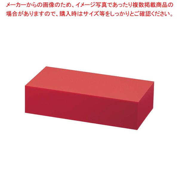 アクリル ディスプレイBOX 中 朱マット B30-6【ECJ】【器具 道具 小物 作業 調理 料理 】