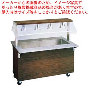 バッフェ コールドフードステーション No.34655(冷凍機式)【 サラダバー フードバー 】 【ECJ】