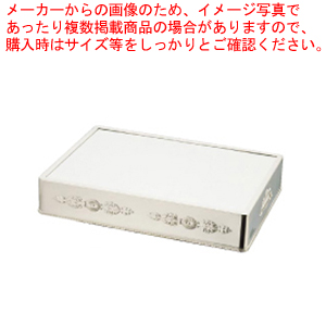 UK18-8角ミラープレート 菊模様 34インチ (アクリル)【ECJ】【ミラープレート ステンレス 】