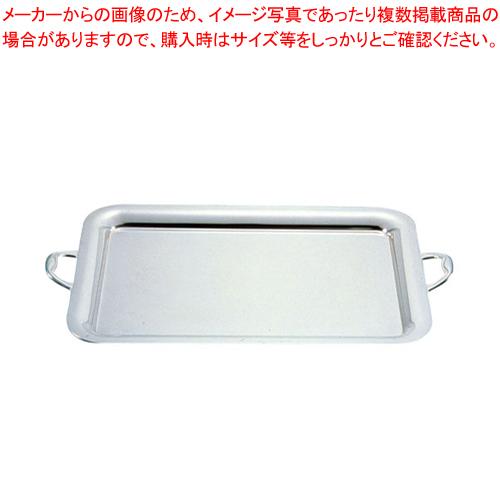 UK18-8プレーンタイプ角盆 24インチ(手付)【ECJ】【食器 盆 トレイ トレー ステンレス 】