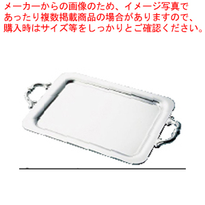 SW18-8プレーン角盆 30インチ (手付)【ECJ】【食器 盆 トレイ トレー ステンレス 】
