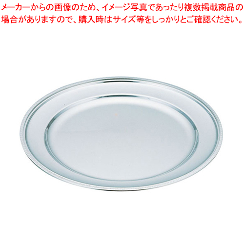 UK18-8菊渕丸皿 24インチ【ECJ】【食器 皿 チェーフィングディッシュ バイキング チェーフィング関連用品 ステンレス 】
