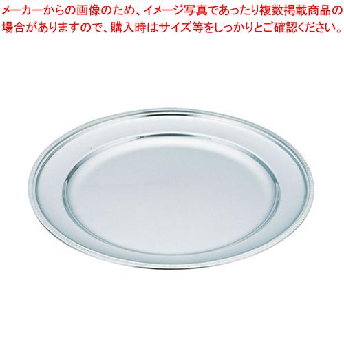 UK18-8菊渕丸皿 32インチ【ECJ】【食器 皿 チェーフィングディッシュ バイキング チェーフィング関連用品 ステンレス 】